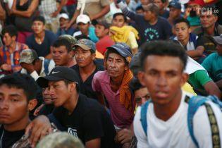"""""""Караваны мигрантов"""", находящиеся на территории Мексики, не будут допущены в США - Помпео"""