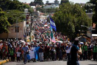 """У США напереріз """"каравану мігрантів"""" вишлють до кордону із Мексикою п'ять тисяч військових"""