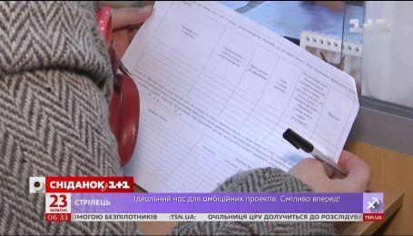 Нові правила оформлення субсидій залишили без пільг чимало українців