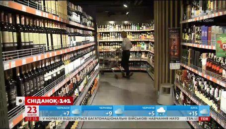 """Перейменування алкоголю, курс валют та рейкові автобуси до """"Борисполя"""" - Економічні новини"""
