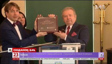 Михаил Поплавский презентовал в Кембридже свою книгу