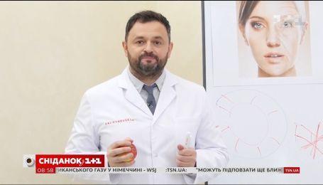 Як сповільнити процеси старіння організму - Доктор Валіхновський