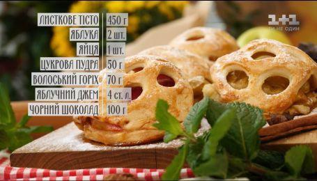 Мереживні яблучні пироги - Рецепти Сенічкіна