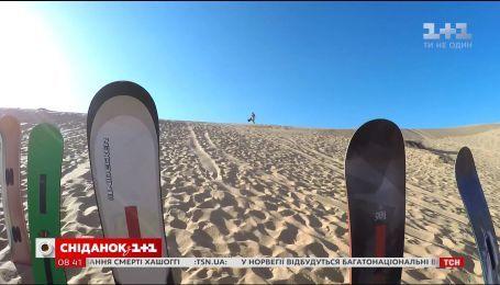 Мой путеводитель. Израиль - песчаный сноубординг и ферма посреди пустыни