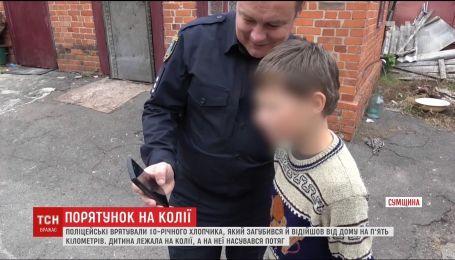 На Сумщині з-під потяга врятували зниклого хлопчика
