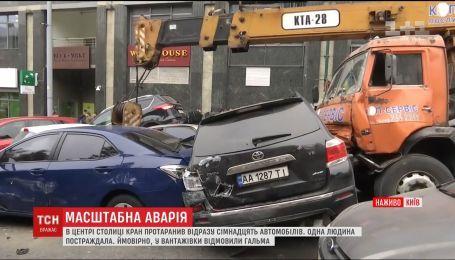 Масштабная авария в Киеве: автокран протаранил 17 автомобилей