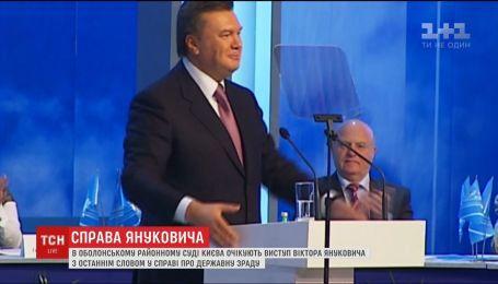 Адвокат Януковича рассказал, при каких условиях беглый президент будет свидетельствовать в суде