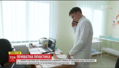 Кредит и собственная бухгалтерия. ТСН узнала, как работают первые частные семейные врачи в Украине
