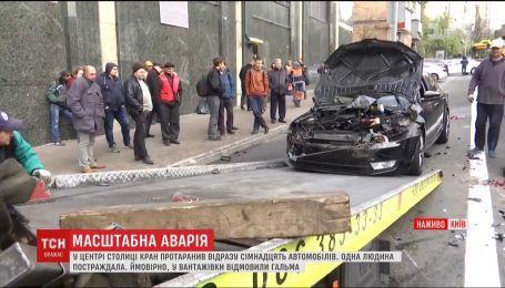 Бульвар Леси Украинки разблокировали после масштабного ДТП