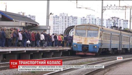 """В """"Укрзалізниці"""" назвали причину годинних запізнень київської електрички"""