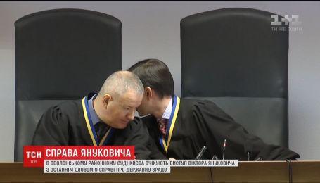 Янукович готов свидетельствовать дистанционно, но с ним рядом должен сидеть адвокат