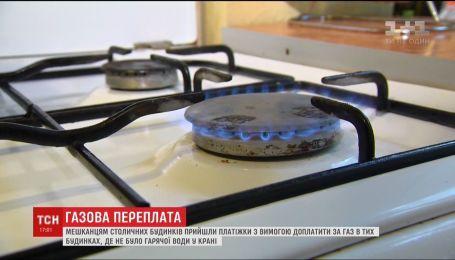 200 миллионов гривен заплатят киевляне за то, что почти полгода просидели без горячей воды