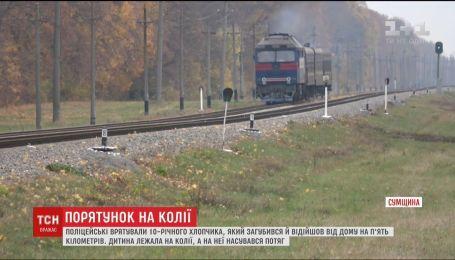 Полицейские спасли 10-летнего мальчика, на которого мчался грузовой поезд