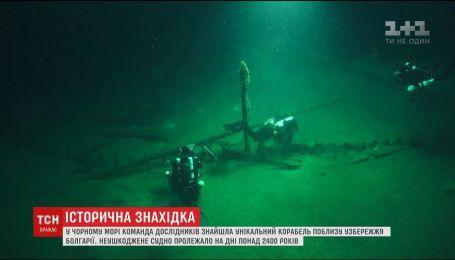 В Черном море нашли корабль, пролежавший на дне более двух тысяч лет