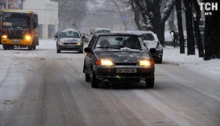 """""""Укравтодор"""" попереджує про дощ та навіть сніг у низці областей"""