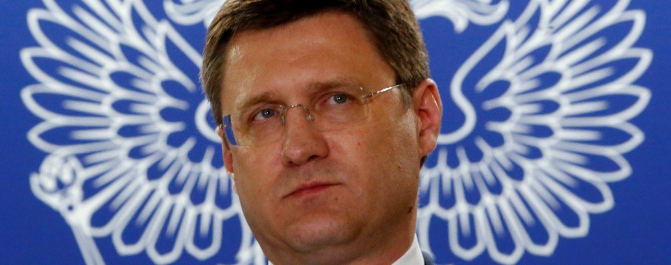 В Минэнерго РФ анонсировали продолжение переговоров между Украиной, ЕС и Россией по транзиту газа