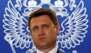 У Міненерго РФ анонсували продовження перемовин між Україною, ЄС та Росією щодо транзиту газу