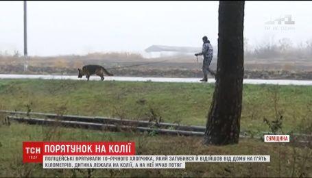 На Сумщині 10-річний хлопчик загубився і ледь не потрапив під колеса потяга