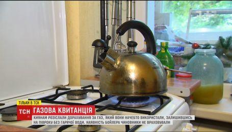 Просидев полгода без горячей воды, киевляне должны переплачивать за газ