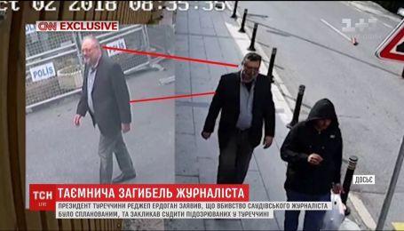 Останки тела колумниста Хашогги нашли на территории сада в резиденции консула