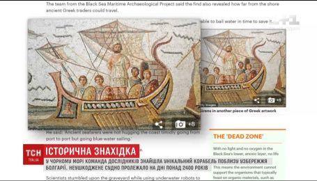 На дні Чорного моря знайшли найдавніше неушкоджене судно у світі