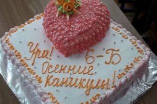 Скандал в Харькове: школьницу оставили без торта и довели до слез, потому что ее родители не сдали деньги