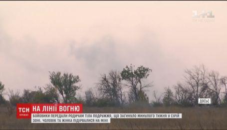 Из серой зоны эвакуировали тела двух мирных жителей, которые подорвались на мине недалеко Золотого-4
