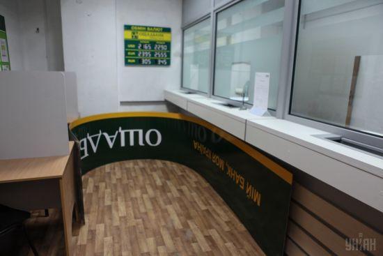 """У справі розкрадання в """"Ощадбанку"""" заарештували десять підозрюваних - Холодницький"""