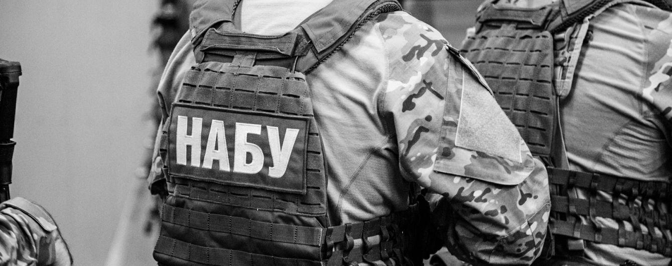 """НАБУ начало расследование против компании Зеленского """"Киноквартал"""""""