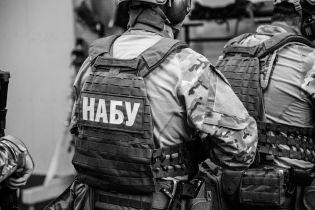 НАБУ объявило подозрение в декларации недостоверной информации экс-главе одной из ОГА