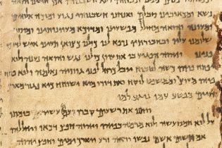 В США пять фрагментов библейских свитков Мертвого моря сказались подделкой