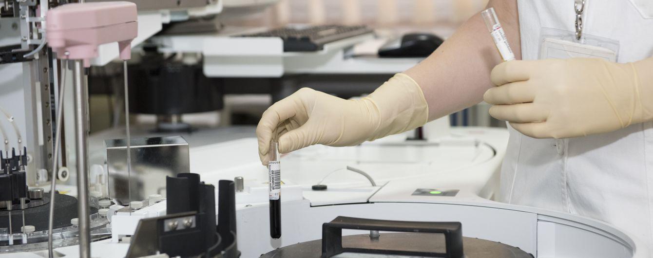 Реформированные амбулатории требуют деньги за анализы: какие тесты бесплатны и что грозит таким медучреждениям