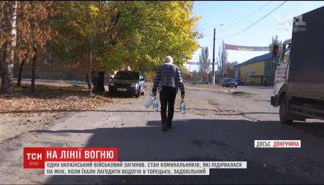 Торецк и близлежащие села провели без воды 9 суток из-за прорыва сети