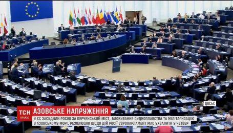 ЄС засуджує РФ за Керченський міст, блокування судноплавства та мілітаризацію Азовського моря