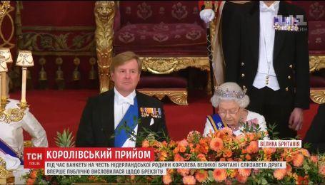 Королева Єлизавета ІІ вперше публічно висловилася про вихід Британії з ЄС