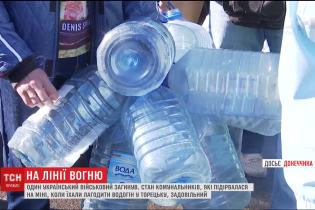 В Торецке объявили чрезвычайное положение из-за дефицита воды