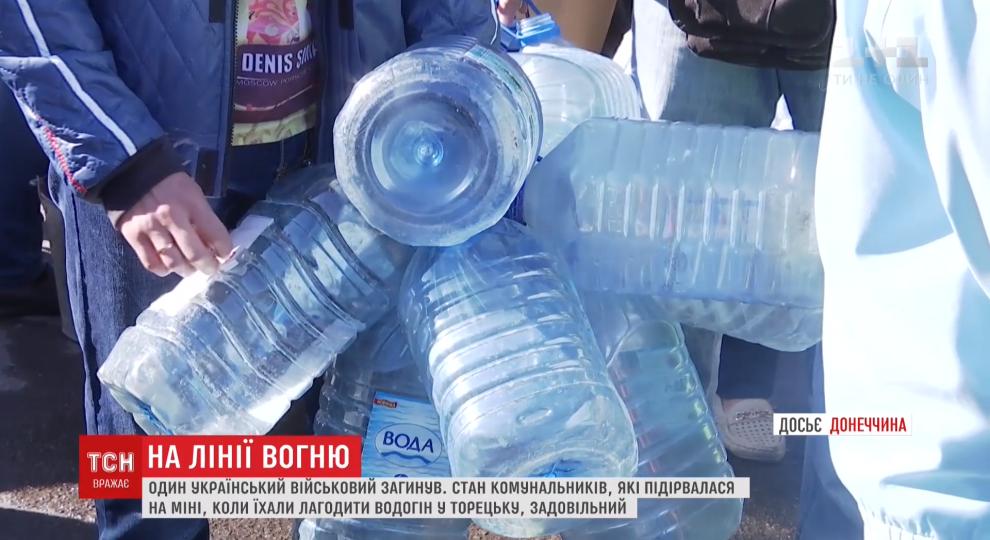 У Донецькій області відремонтували пошкоджений водогін до Торецька