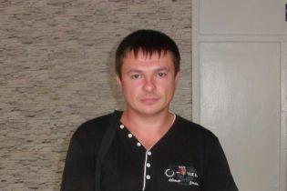 Дмитрий просит помощи, чтобы одолеть меланому