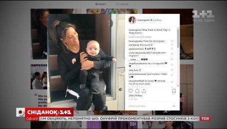 43-річна Єва Лонгорія показала, як підріс її малюк