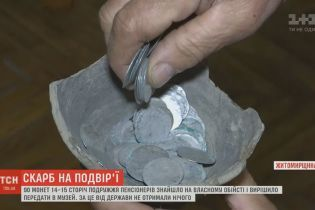 На Житомирщине пенсионеры нашли клад монет XIV-XV века