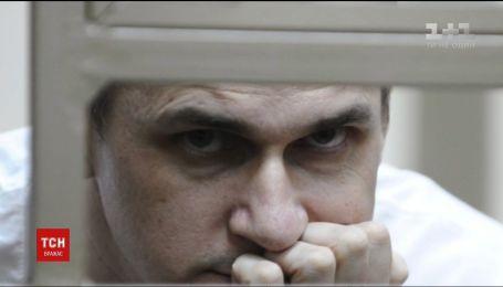"""МИД Польши присвоил Сенцову награду """"За человеческое достоинство"""""""