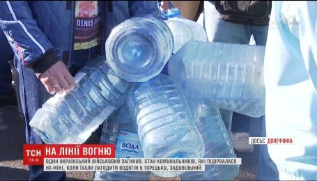 Из-за прорыва сети тысячи жителей Торецка и близлежащих сел больше недели прожили без воды