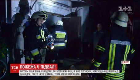 Десятки людей евакуювали з житлового будинку у Дніпрі через пожежу