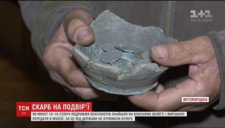 На Житомирщине нашли серебряные чешские монеты 14-15 века