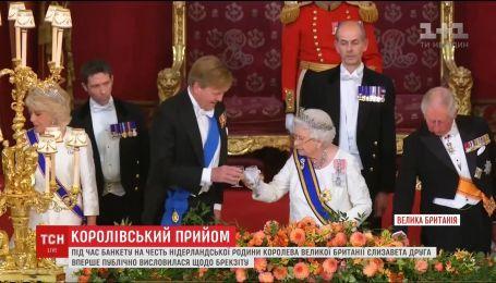 Елизавета II прокомментировала выход Британии из ЕС во время визита королевской четы Нидерландов