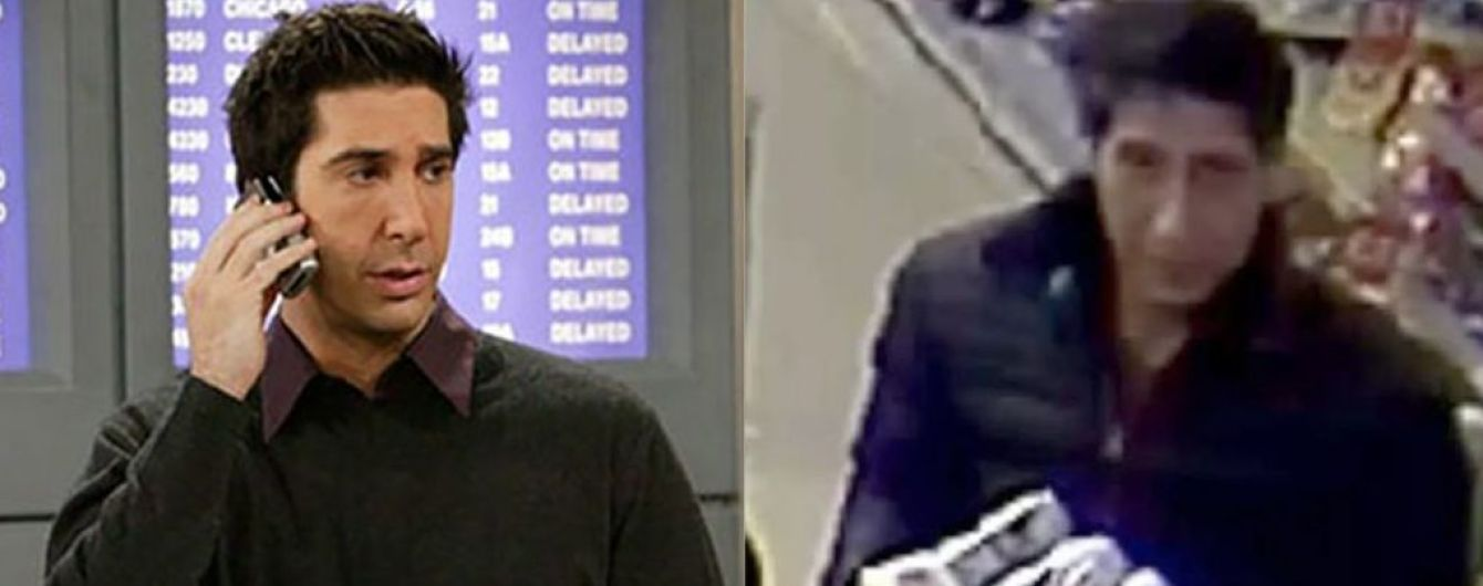 """Британська поліція здійняла шквал жартів у Мережі – на фото злодія люди впізнали зірку серіалу """"Друзі"""""""