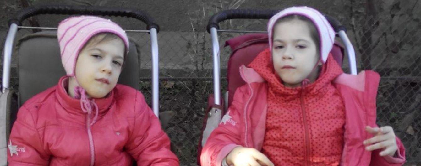 Софія і Марія мріють про свої самостійні кроки, дітям потрібна допомога небайдужих
