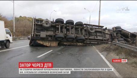 В Киеве перевернулась фура и усложнила движение по кольцевой дороге