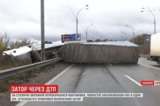 В Киеве из-за перевернутой фуры образовались огромные заторы и столкновения автомобилей