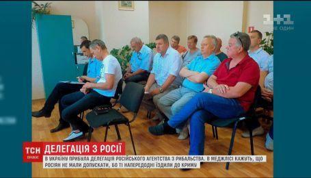 Переговоры российской и украинской делегаций по рыболовству завершились скандалом